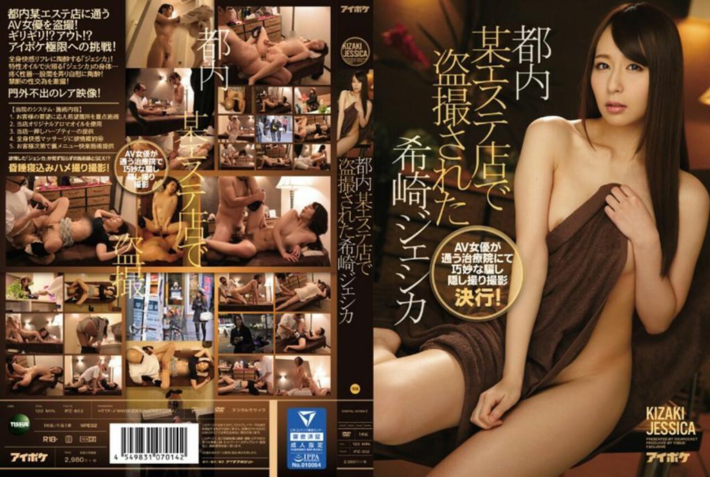 image http://scanlover.com/assets/images/100-diKi2FKop4VrpIJk.jpeg