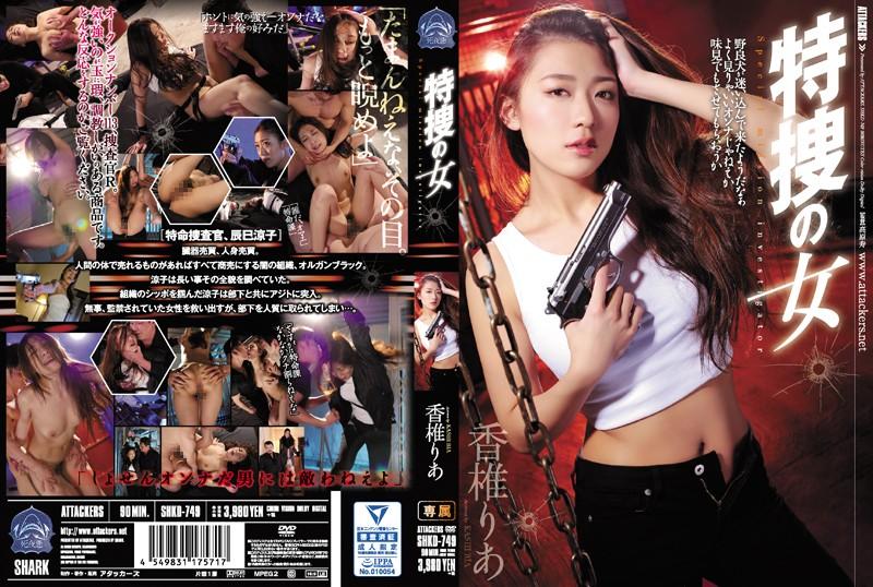 image http://scanlover.com/assets/images/1040-Pdt8MSsxbl7ue5Oq.jpeg