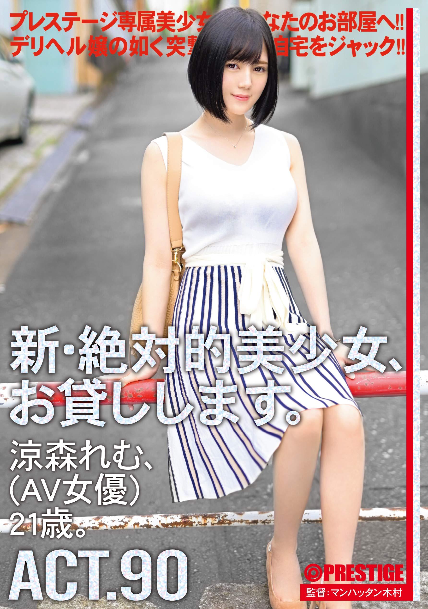 image http://scanlover.com/assets/images/10670-mlG3bTzN13yKjhEy.jpeg
