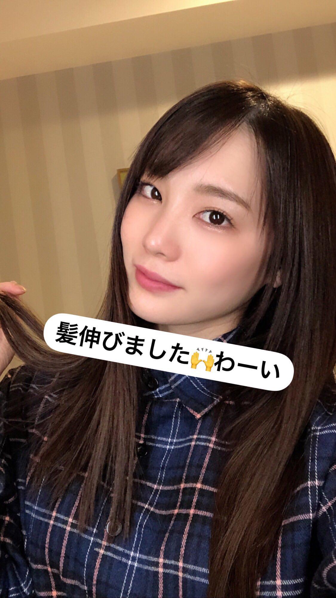 Airi Suzumura (鈴村 あいり) - ScanLover 2.0 - Discuss JAV & Asian Beauties!