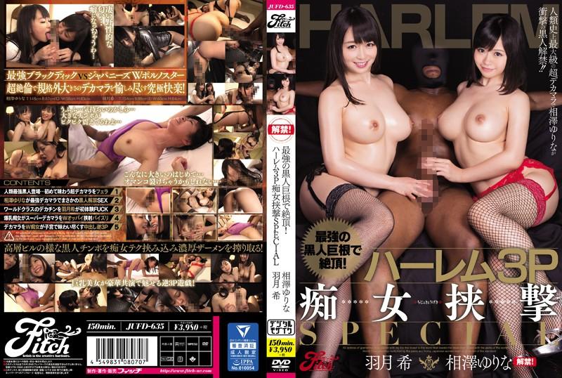 image http://scanlover.com/assets/images/1348-LXjr7aFK908ywx48.jpeg