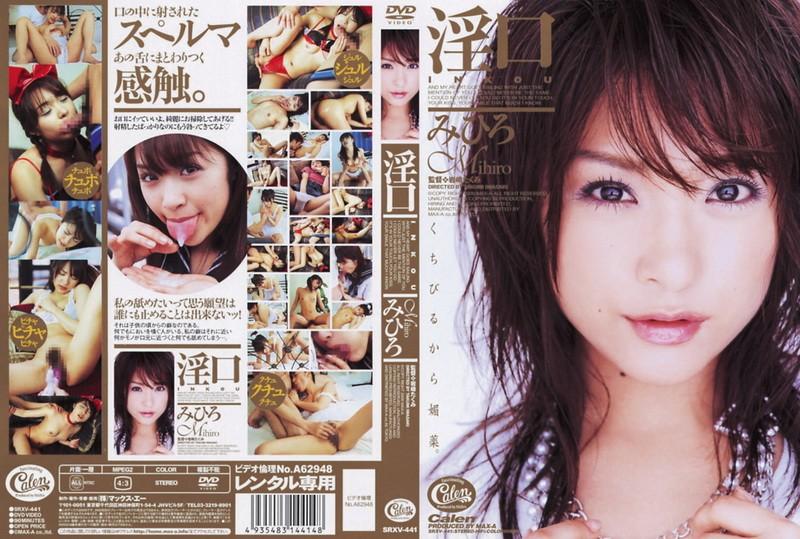 image http://scanlover.com/assets/images/1457-a0s2aCG1ZRb11AIb.jpeg