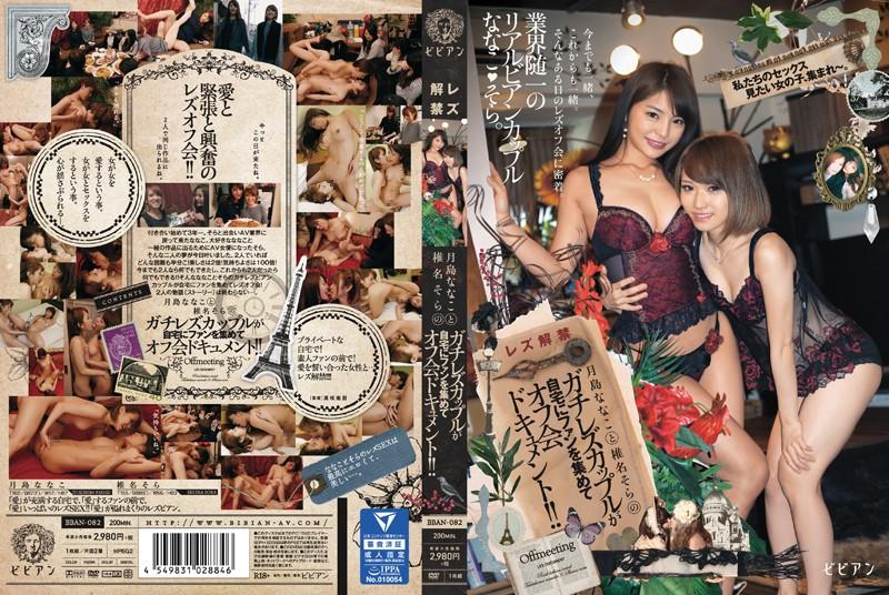 image http://scanlover.com/assets/images/1457-boP0p9eRlX1SKL3d.jpeg