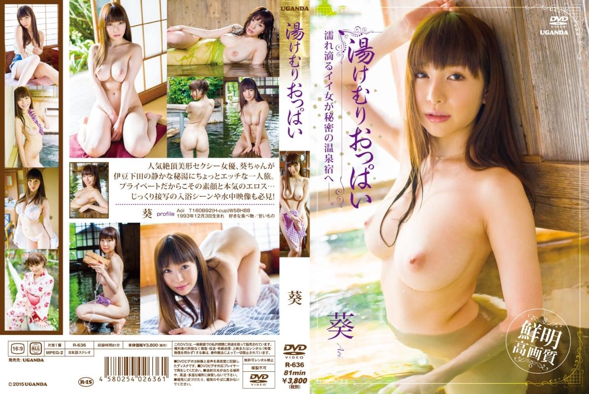 image http://scanlover.com/assets/images/1490-j8UWPnvkMd7JVFCt.jpeg