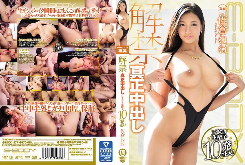 image http://scanlover.com/assets/images/15-GeXjqyf4VQuFT9Et.jpeg