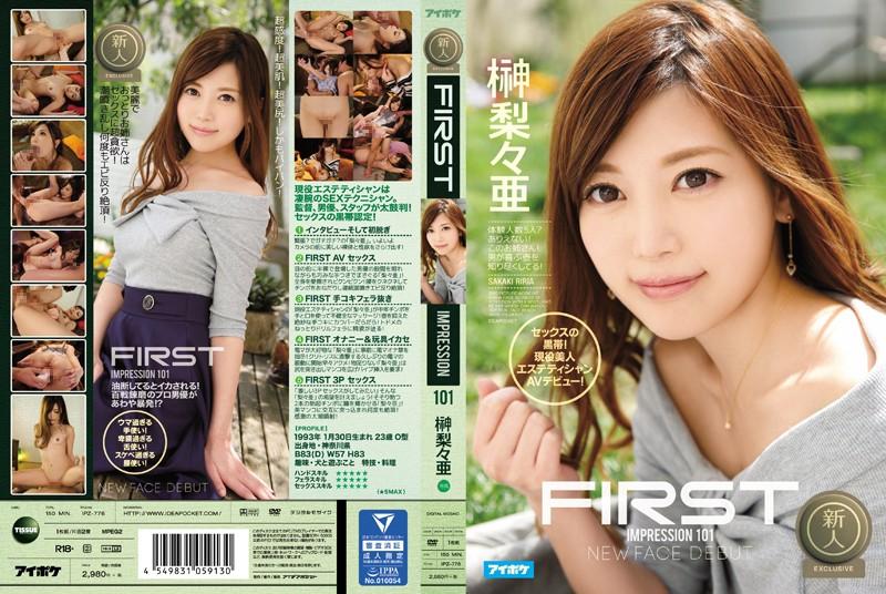 image http://scanlover.com/assets/images/15-HqwD2IcvsJfKyLjG.jpeg