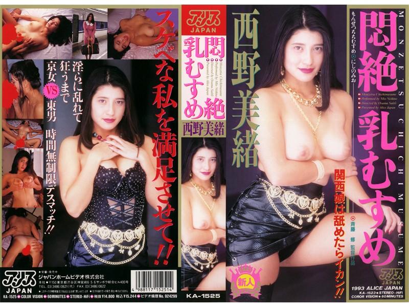 image http://scanlover.com/assets/images/15-Qxj9ALKpEnsZvE60.jpeg