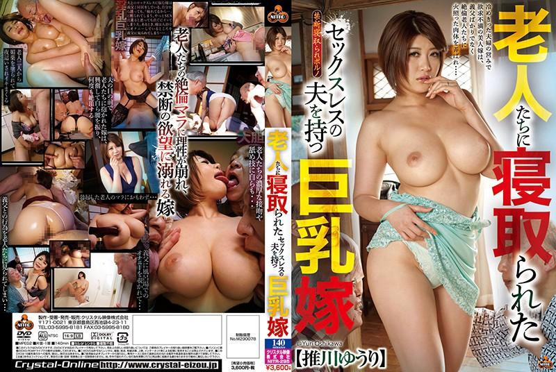 image http://scanlover.com/assets/images/15-Y4NInEO4boJrfUgm.jpeg