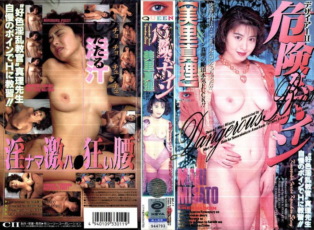 image http://scanlover.com/assets/images/15-qCkuIKpur1lpevBU.jpeg