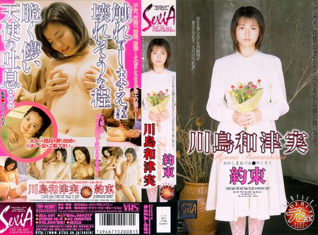 image http://scanlover.com/assets/images/15-soCjfgep4mZUL9IE.jpeg