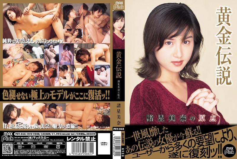 image http://scanlover.com/assets/images/15-ul1Ii81HSrCNdXdc.jpeg