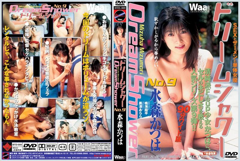 image http://scanlover.com/assets/images/1586-Fid6Mp0ViFoztF4G.jpeg