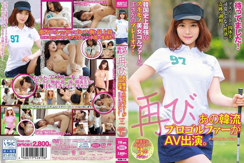 image http://scanlover.com/assets/images/1643-McM3PbuGJSk9AeKc.jpeg