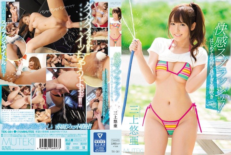 image http://scanlover.com/assets/images/1643-pOzzPtMGh6v0qFId.jpeg