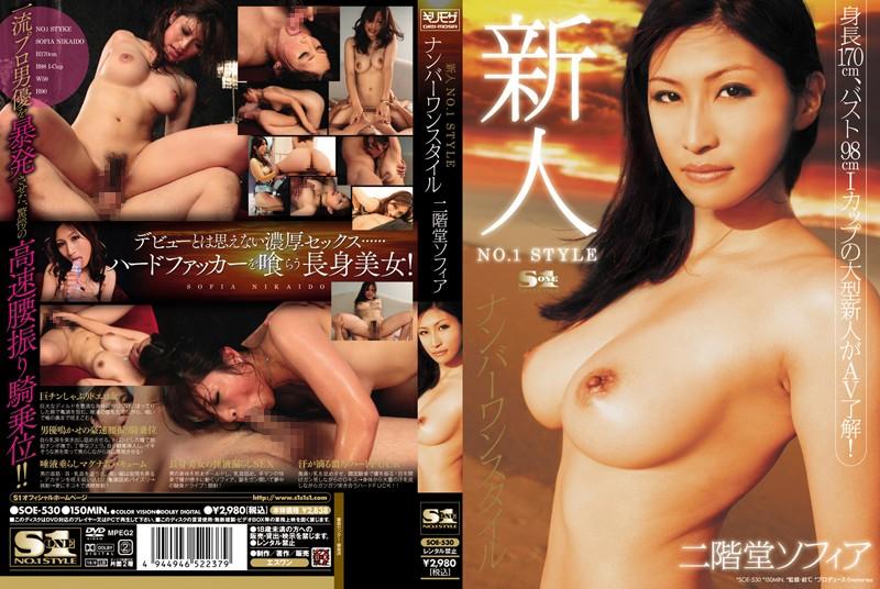 image http://scanlover.com/assets/images/1837-gfP0RXOlUCInMOBv.jpeg