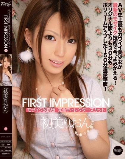 image http://scanlover.com/assets/images/2-jf0Jb6ZvjhpM7nUG.jpeg