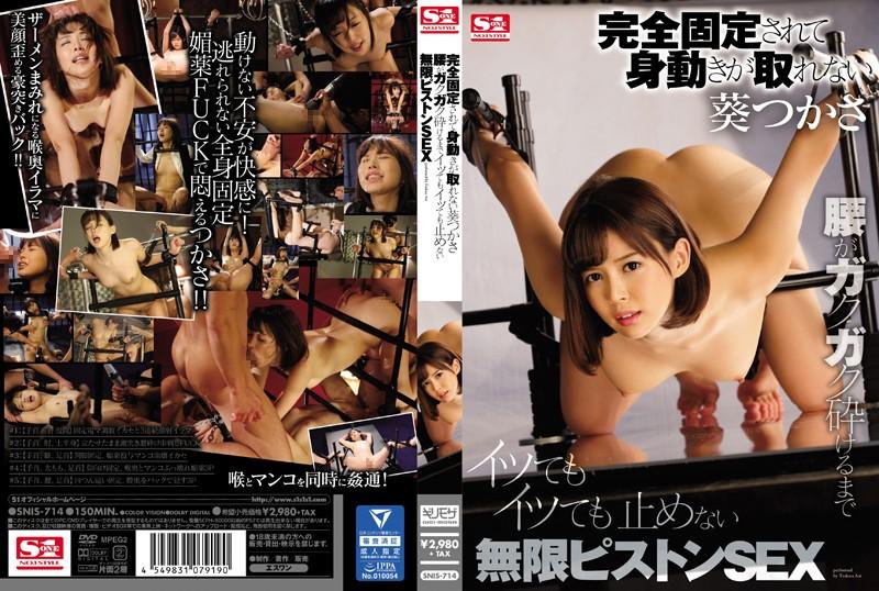 image http://scanlover.com/assets/images/212-NKjVuXbDynBxwkTp.jpeg