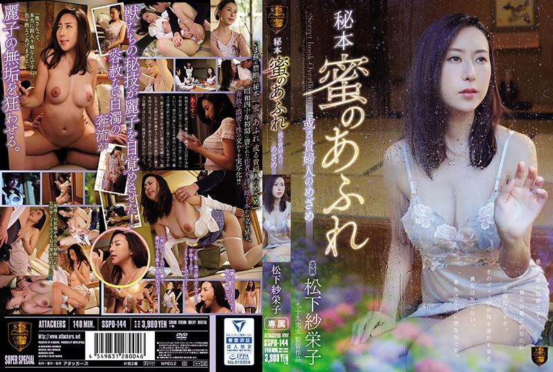 image http://scanlover.com/assets/images/2170-R5jp1KUOARRBRY7R.jpeg