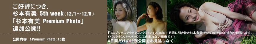 image http://scanlover.com/assets/images/2172-AFtyI2eaU5vfjNDL.jpeg