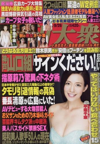 image http://scanlover.com/assets/images/2172-f9zAWOTUzo65oBVQ.jpeg