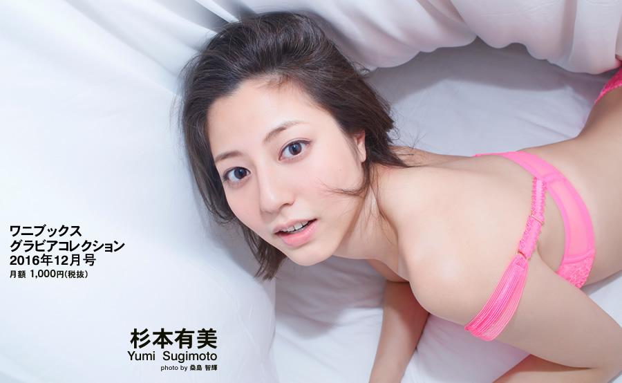 image http://scanlover.com/assets/images/2172-ncgKXJFUNKYwRAdz.jpeg