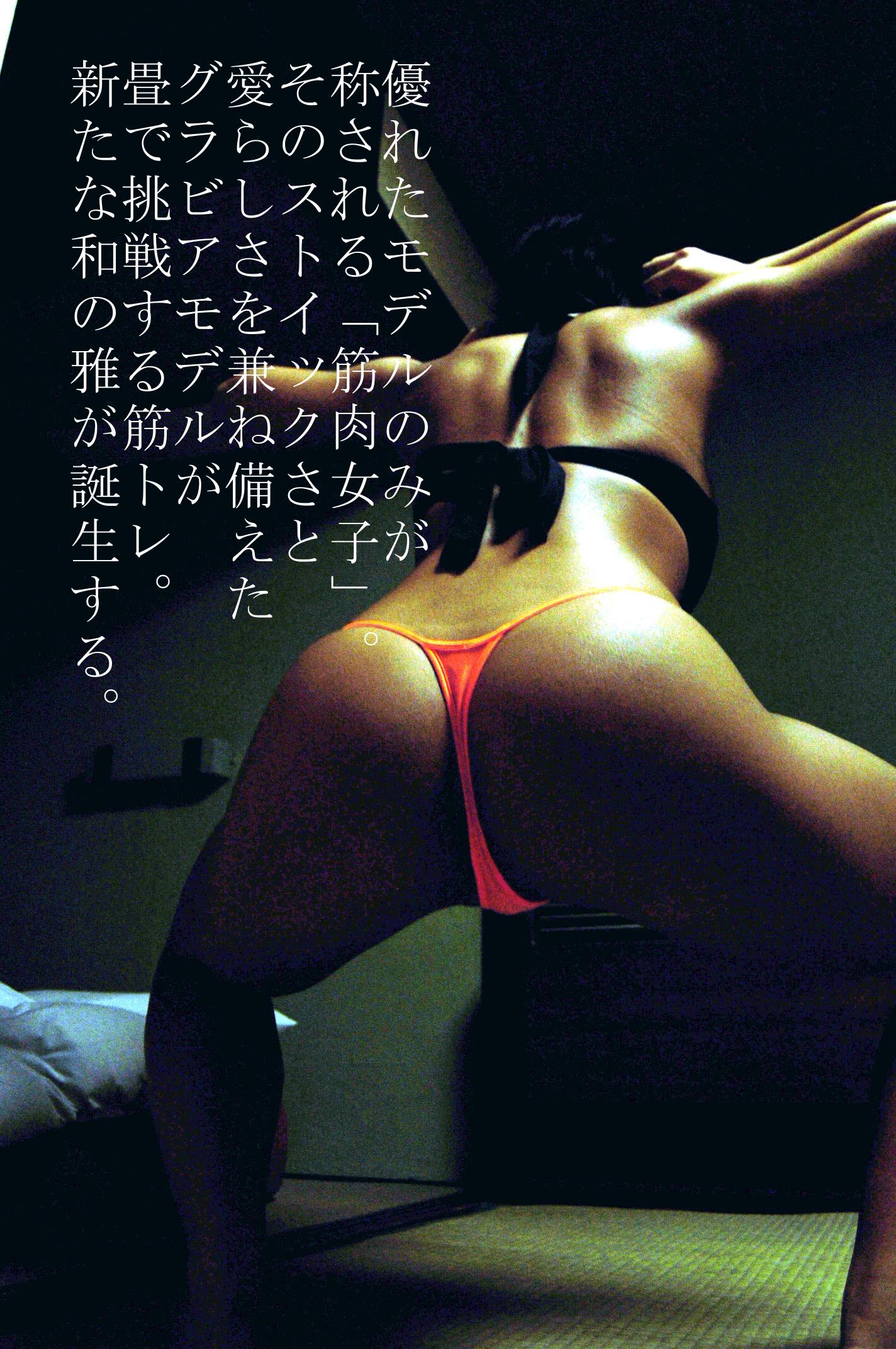 image http://scanlover.com/assets/images/2172-s0SOlejsGUUigetD.jpeg