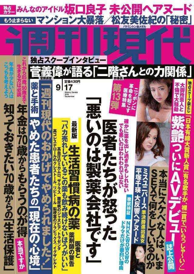 image http://scanlover.com/assets/images/2172-xjWrwKSZPyrFT9l2.jpeg