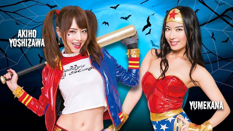 image http://scanlover.com/assets/images/227-Dt61SBMIkmHRyKie.jpeg