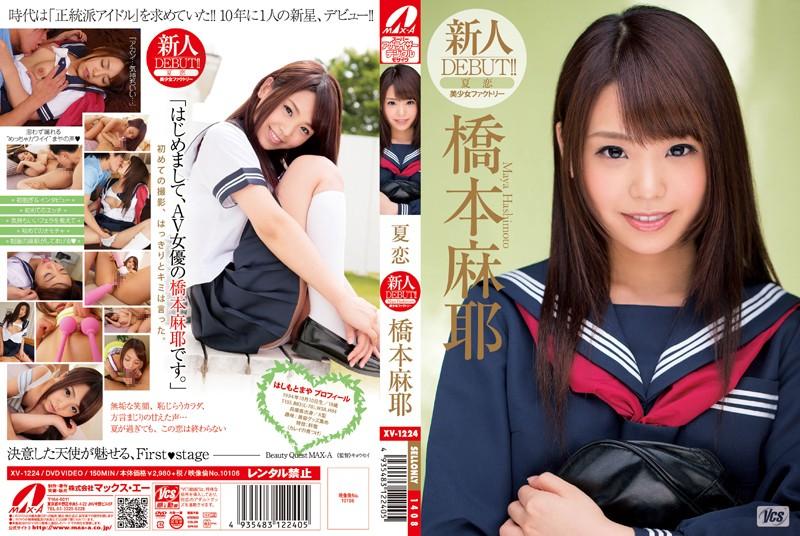 image http://scanlover.com/assets/images/234-k9Vv1cCjq5GQexLD.jpeg