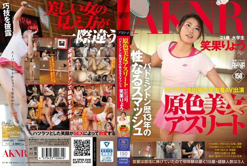 image http://scanlover.com/assets/images/234-nfFL7k8EkLFeS4tc.jpeg