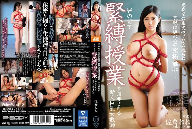 image http://scanlover.com/assets/images/246-58nBcyS2XgqtEOzC.jpeg