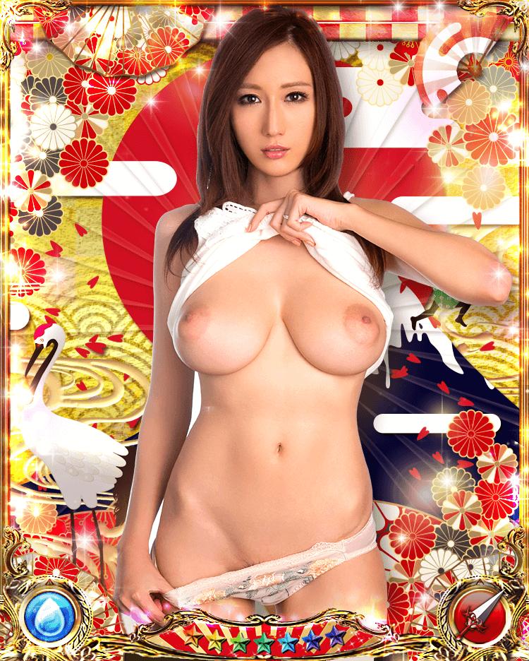image http://scanlover.com/assets/images/2488-EkZjTMG5ZhfRd2up.png