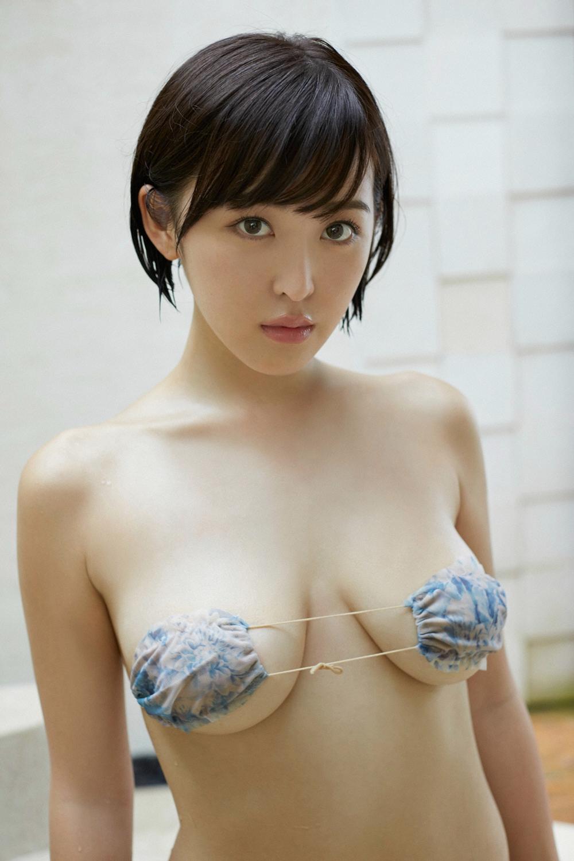 image http://scanlover.com/assets/images/272-846R4O0UKx9iQ25h.jpeg