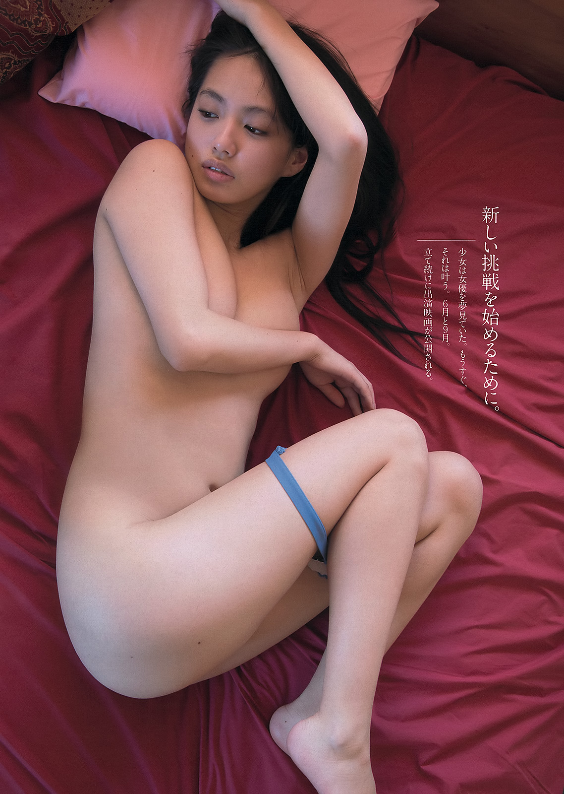 Scanlover Asian 76