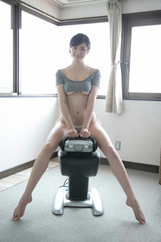 image http://scanlover.com/assets/images/272-QCb8UPTWqQo6Zccd.jpeg
