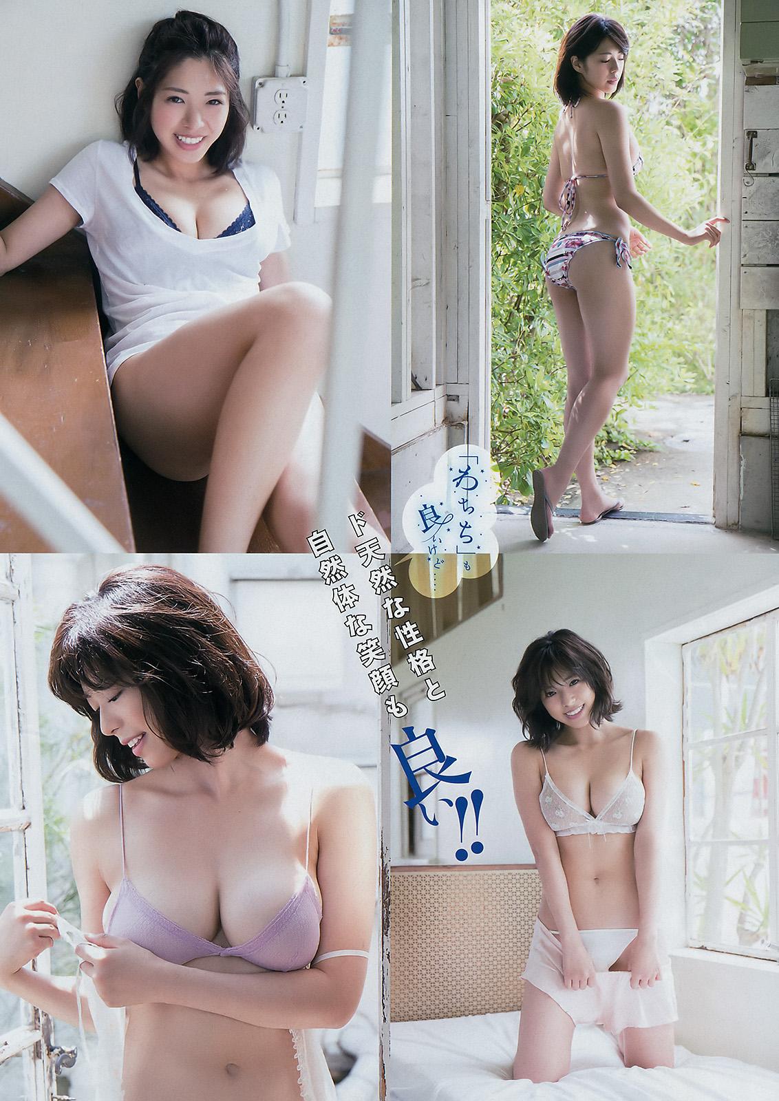 image http://scanlover.com/assets/images/2952-5PheFYvbumE1CEW1.jpeg