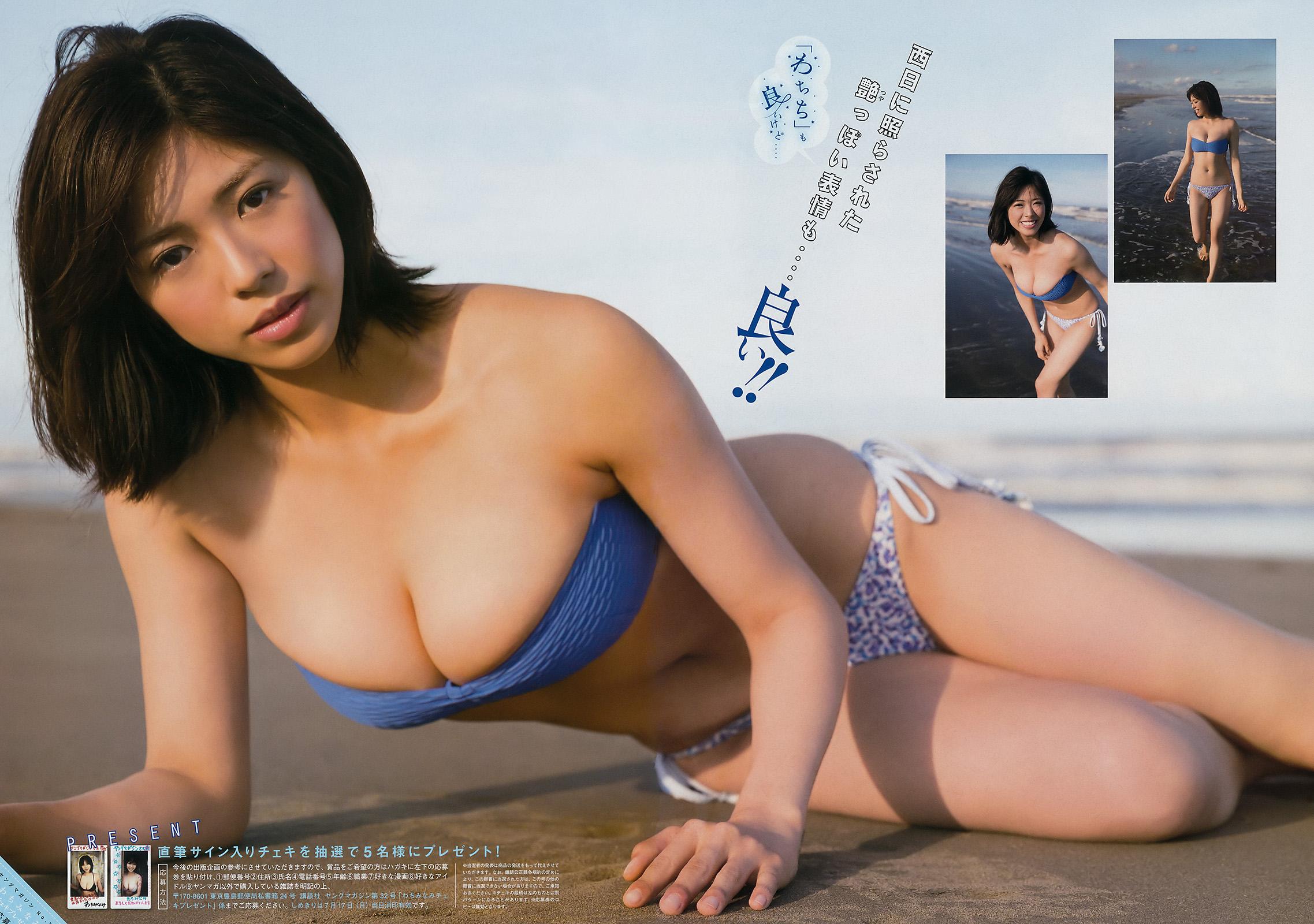 image http://scanlover.com/assets/images/2952-S2ECALT1tMumhXY3.jpeg