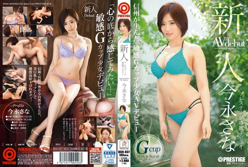 image http://scanlover.com/assets/images/309-niiPvWPL5jXiQYsV.jpeg
