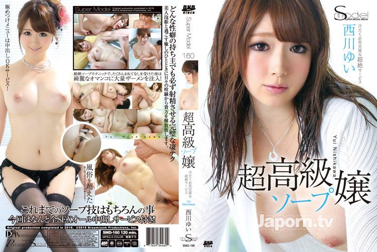 image http://scanlover.com/assets/images/314-Eooku1EFhpFCtoji.jpeg