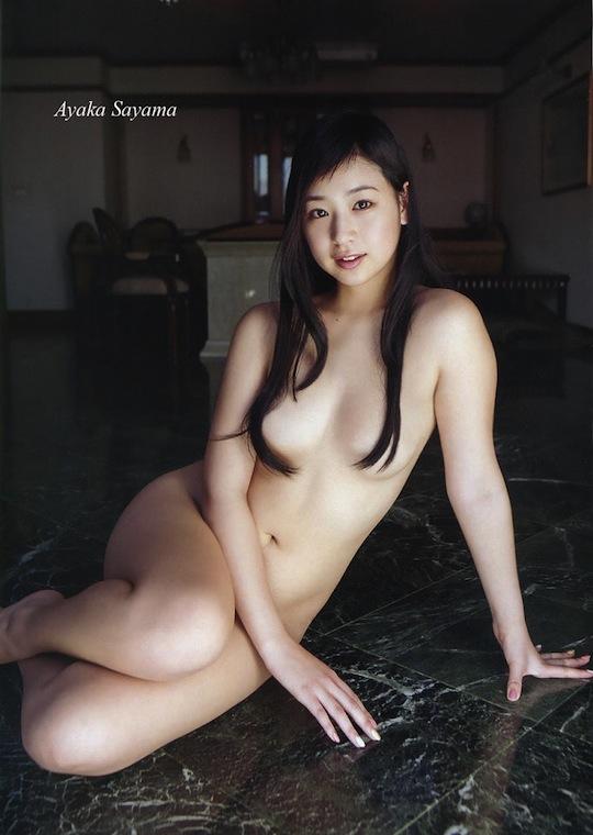 image http://scanlover.com/assets/images/34-YZw7riaVly4UhPNE.jpeg