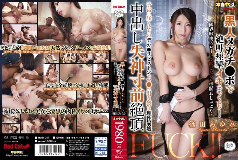 image http://scanlover.com/assets/images/34-iZ4OF8t4Bywbn4tk.jpeg