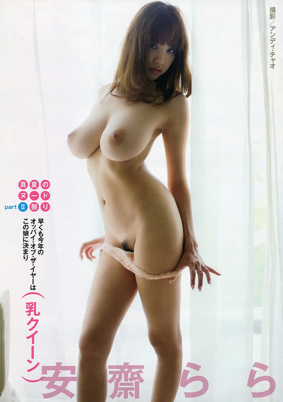 image http://scanlover.com/assets/images/344-AXJrwh9xMI2sbgN1.jpeg
