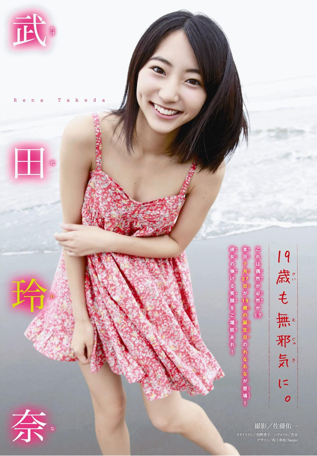 image http://scanlover.com/assets/images/3441-79iawFLh1zrfsOeu.jpeg