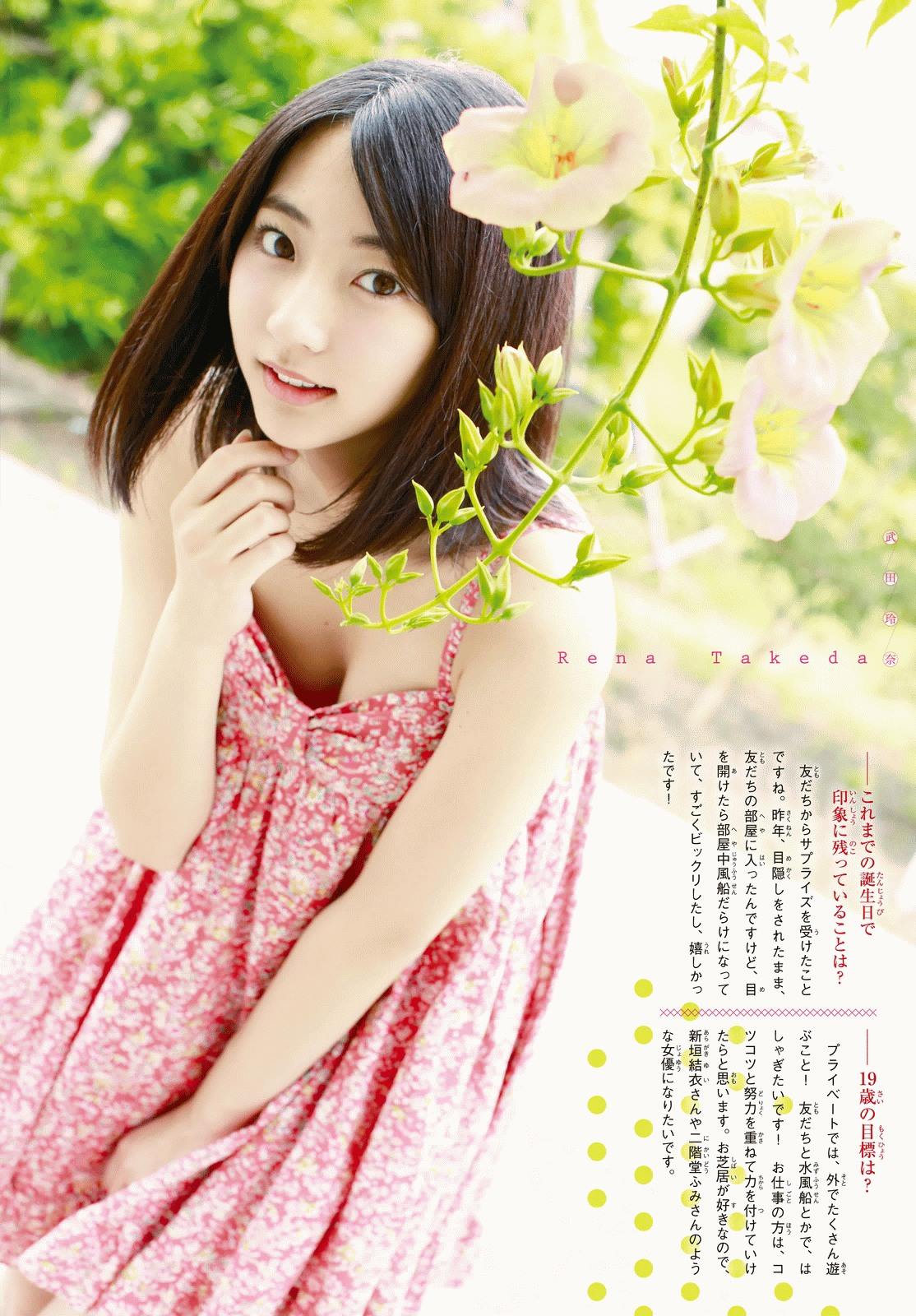 image http://scanlover.com/assets/images/3441-p3JqVNW7Im6FAIRE.jpeg