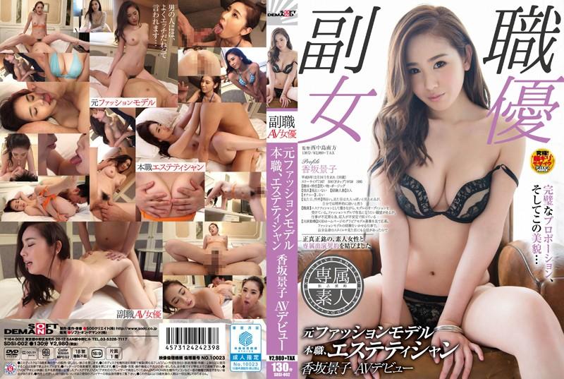 image http://scanlover.com/assets/images/35-udluF7fQNlgmEnMm.jpeg