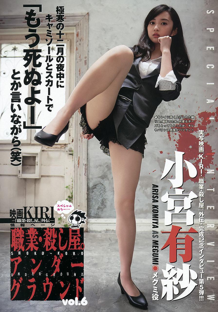 image http://scanlover.com/assets/images/3774-3I1rEkADTly1tQaU.jpeg