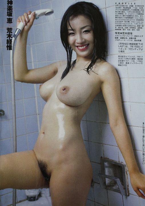 image http://scanlover.com/assets/images/3774-BXjUGiZri3b9kgap.jpeg