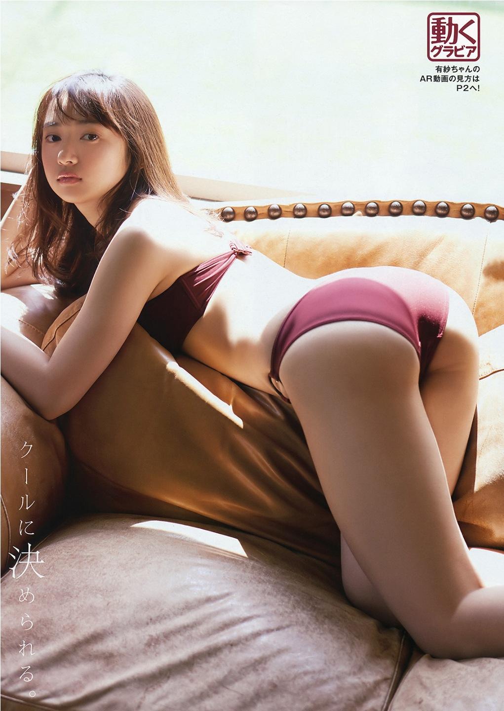 image http://scanlover.com/assets/images/3774-Cs94hkHBoBmlvxCi.jpeg