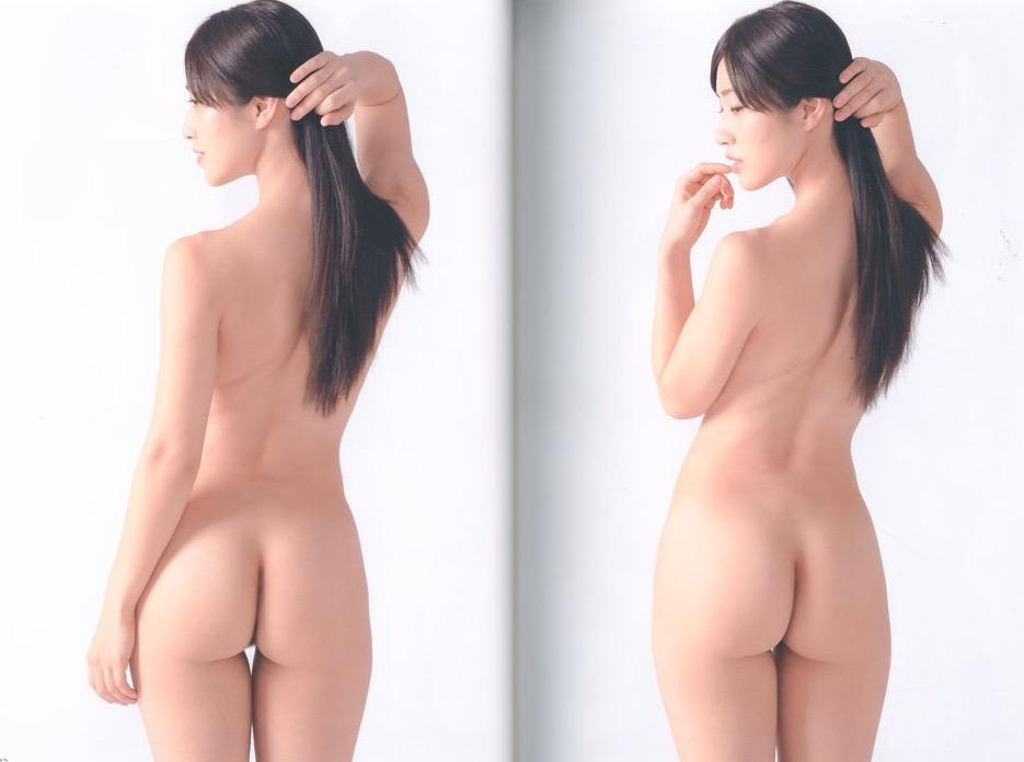 image http://scanlover.com/assets/images/3774-xg1QuGfkVsLzUjZR.jpeg