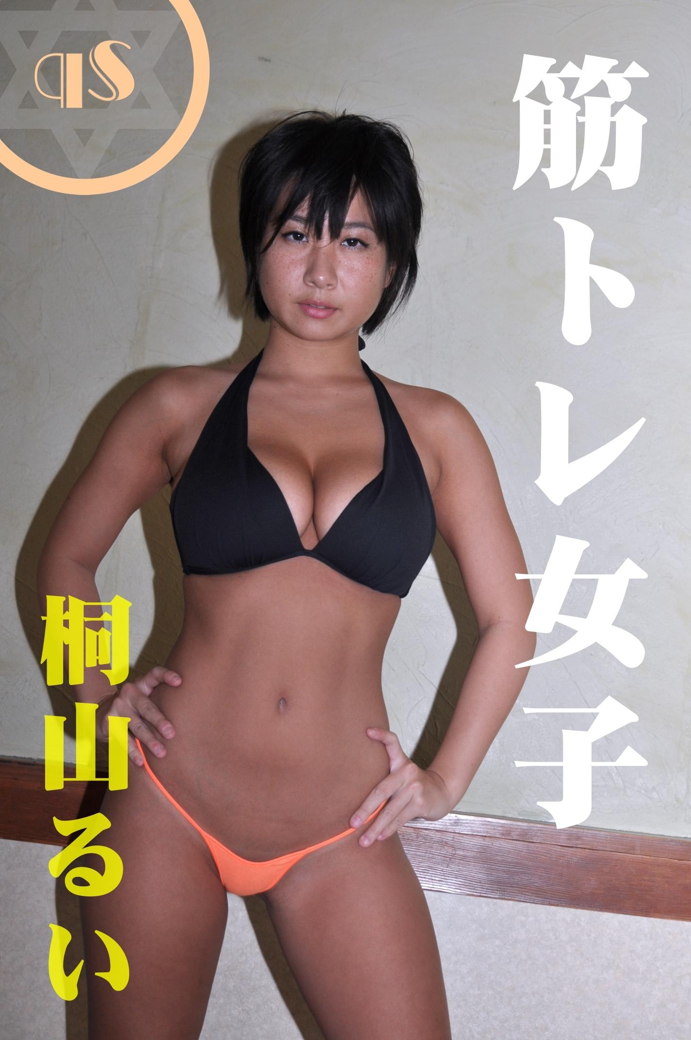 image http://scanlover.com/assets/images/406-p7xQjd5VTBjyn3BF.jpeg